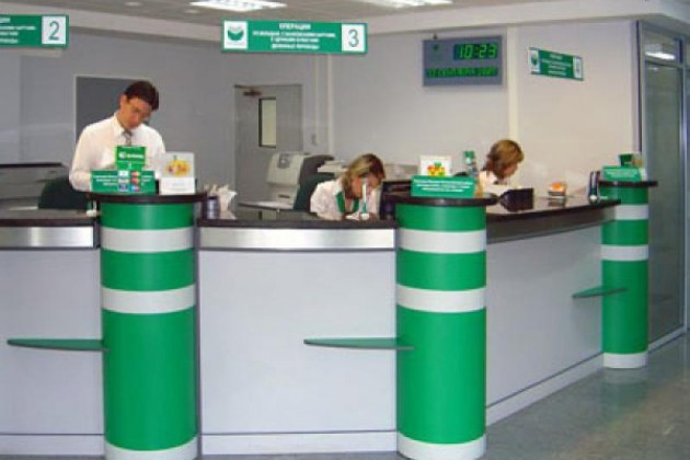 Ограничение Нацбанка не стало серьезной проблемой для банков
