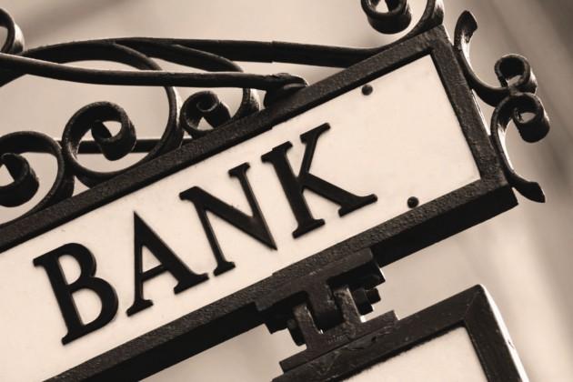Единый банк ЕЭС могут создать не ранее 2025 года