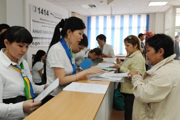 Казахстанцы могут сообщать окачестве работы ЦОНов онлайн