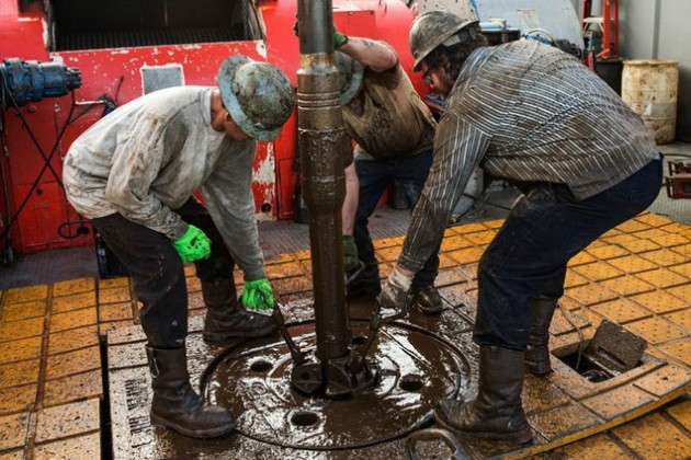 Данные по запасам нефти поддержали цены