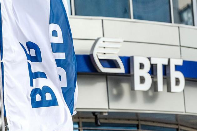 S&P подтвердило кредитный рейтинг Банка ВТБ