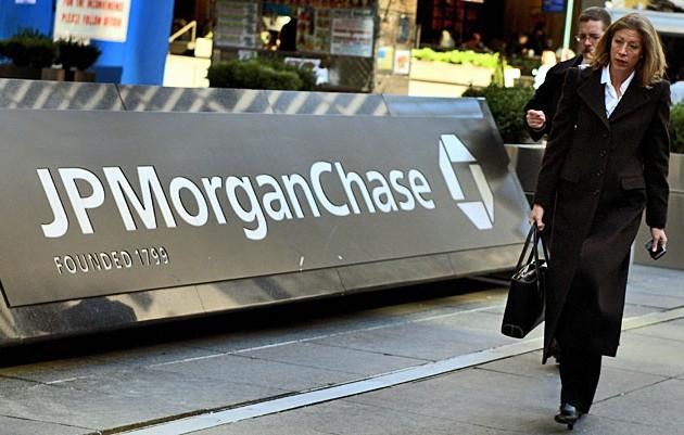 JPMorgan выставил на продажу активы в сырьевом секторе