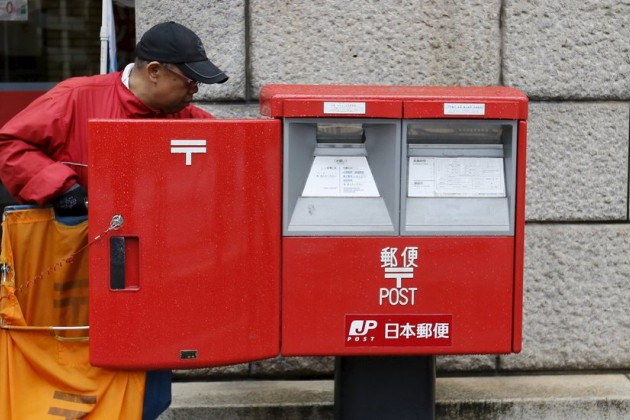 Продажа акций Japan Post принесла Японии $11,6млрд