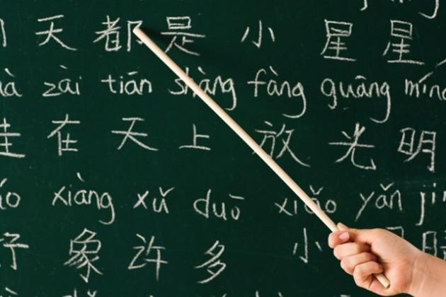 В колледжах Мангистауской области обучают китайскому языку