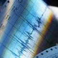 Повреждений зданий в Алматы из-за землетрясения нет