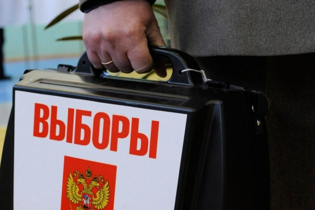 ВРоссии стартовала кампания повыборам президента