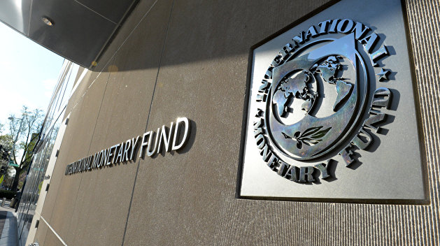 МВФ призвал Китай обеспечить более гибкий курс юаня