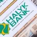 Прибыль Народного банка за год выросла до 64,03 млрд тенге