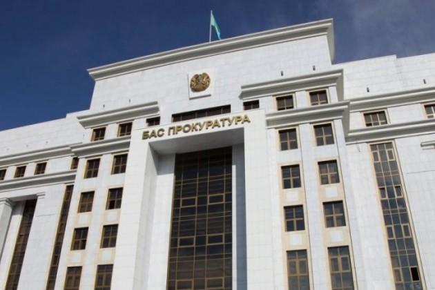 Прокурор Алматы освобожден отзанимаемой должности