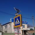 Пешеходные переходы Уральска подключат ксолнечным батареям