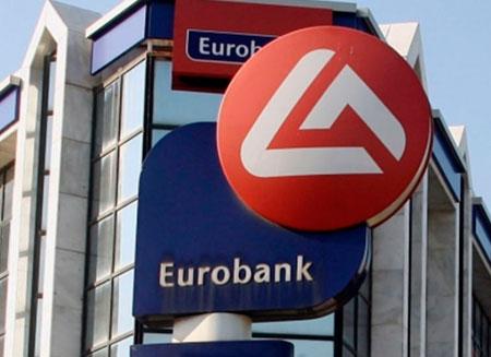 Eurobank поглощает банки Греции