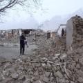 ВКитае врезультате землетрясения погибли восемь человек