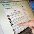 Из Twitter уходят четыре топ-менеджера