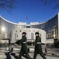 ВКитае объяснили, почему запретили ICO