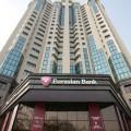 2 млн. долларов похитили у вкладчиков Евразийского банка