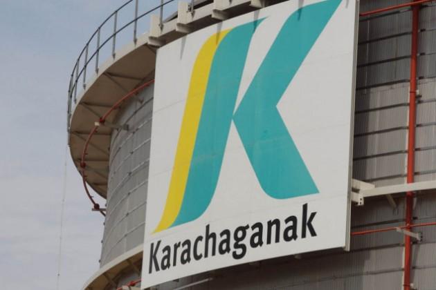 Сменился генеральный директор Karachaganak
