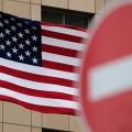 Китай дал симметричный ответ наамериканские пошлины