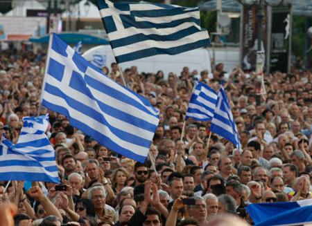 ЕС рассмотрит третью программу помощи Греции в ноябре
