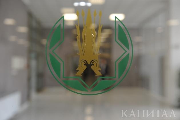 First Heartland Jýsan Bank получил разрешение на приобретение статуса банковского холдинга