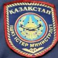 Сменился глава ДВД Кызылординской области