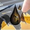 Цены на металлы, нефть и курс тенге на 21-23 сентября