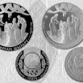 Нацбанк выпускает вобращение памятные монеты изсерии Обряды