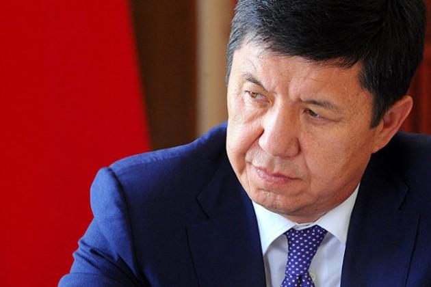 Премьер-министр Кыргызстана подал в отставку