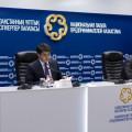 Холдинг «Байтерек» и НПП подписали соглашение о сотрудничестве