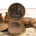 Курс рубля достиг минимума за последние 8 лет