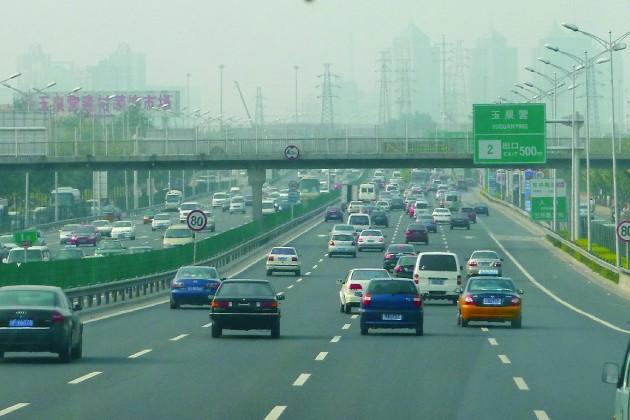 ВПекине появится специальное шоссе для испытания беспилотников