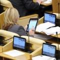 Правительство России отказалось от продукции Apple