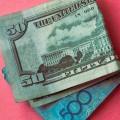 Нацвалюта провела неделю возле уровня 379 тенге за доллар