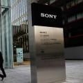 Moody's снизило рейтинг Sony