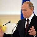 Состояние Владимира Путина оценили в $200 млрд