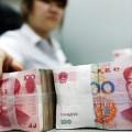 МВФ больше не считает юань недооцененной валютой