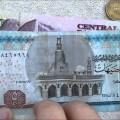 Египет девальвировал свою валюту