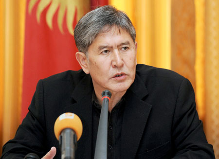 Миллиардеры не боятся вкладывать в Кыргызстан