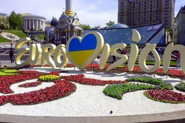 ВУкраине выявили нарушения на $17млн при организации Евровидения