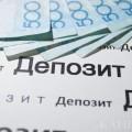 Как могут компенсироваться тенговые вклады?