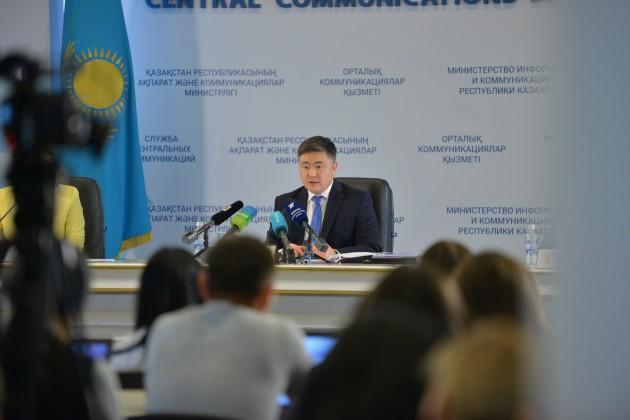 Казахстан переходит кновой экономической модели
