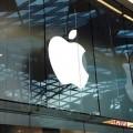 Apple отчиталась орекордной квартальной выручке