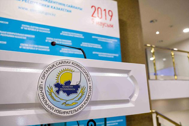 В Казахстане приступила к работе миссия наблюдателей от СНГ
