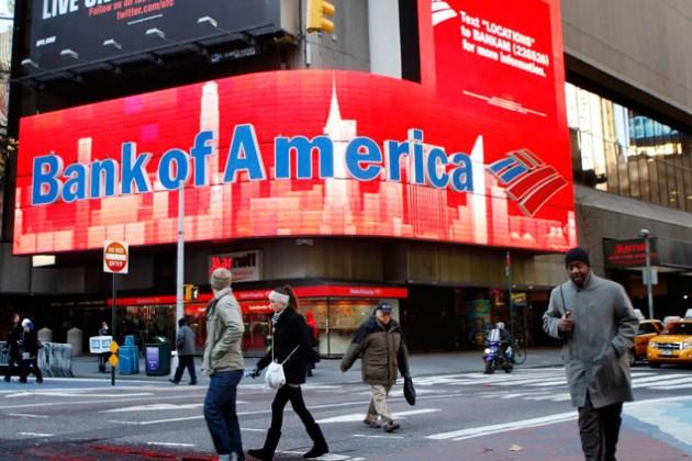 Банки США потеряют миллиарды