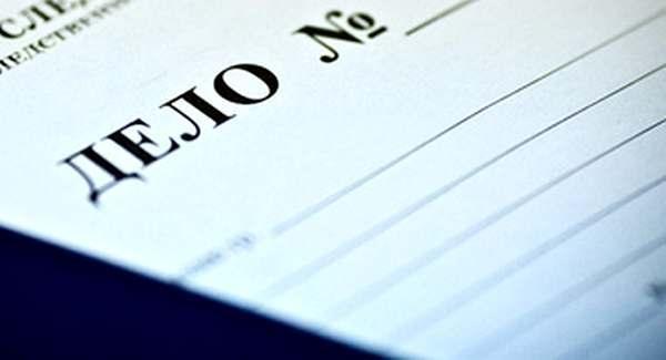 Назначена дата слушания по делу о поддельных квитанциях об оплате штрафов