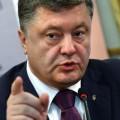 Украина взяла курс на деолигархизацию