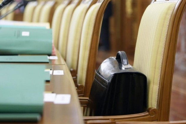Освобожден отдолжности генеральный директор ПНХЗ