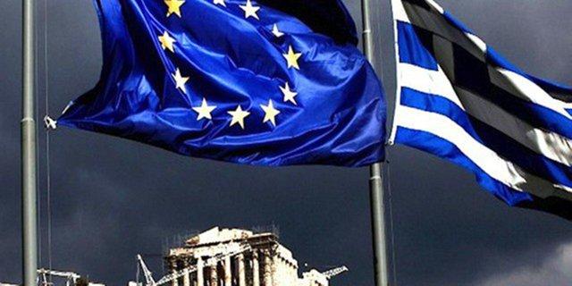 Скупка ЕЦБ гособлигаций непротиворечит законодательству ЕС— Европейский суд