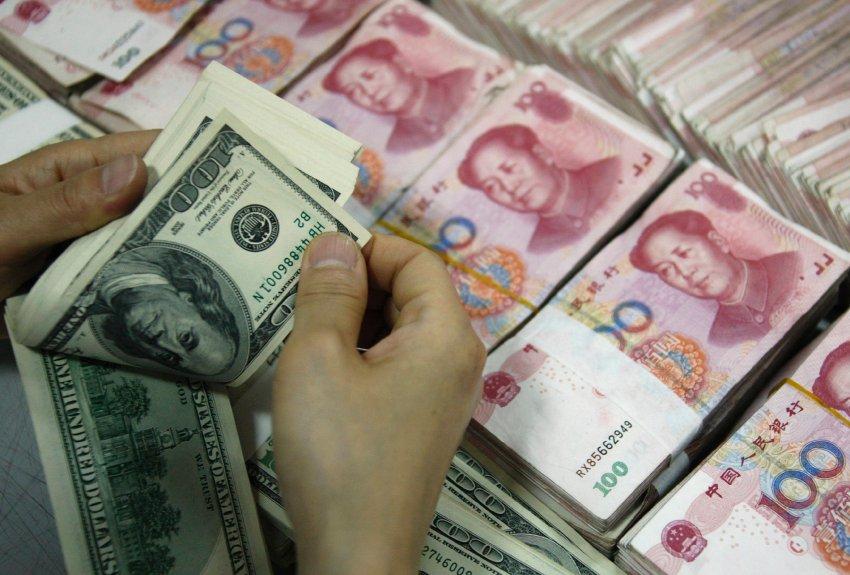 Валюта китая к доллару волны элиота индикатор форекс