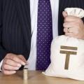Алматы и Астана лидируют по отчислениям в бюджет