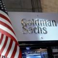 Goldman Sachs запустит торговлю фьючерсами набиткоин